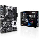 ASUS 華碩 PRIME X570-P 支援PCI-E 4.0 ATX AM4腳位 主機板