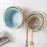 免打孔壁掛臉盆架浴室置物盆子家用廚房粘膠收納架衛生間臉盆掛架