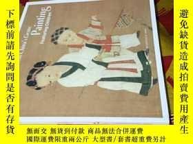 二手書博民逛書店Ancient罕見China s Genre Painting