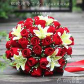 韓式新娘手捧花結婚緞帶手捧花束高檔永生花仿真紅玫瑰花攝影婚禮  ciyo黛雅