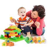 積木拼裝大顆粒男孩子女孩寶寶益智兒童玩具1-2-3-6周歲4WY 限時八折鉅惠 明天結束