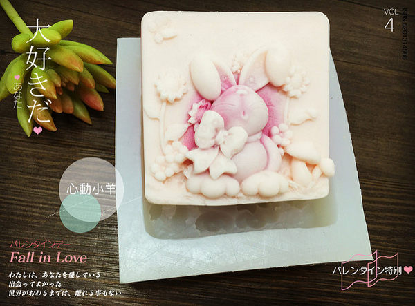 心動小羊^^DIY手工皂工具矽膠模具肥皂香皂模型矽膠皂模藝術皂模具秋天蜻蜓(單孔)