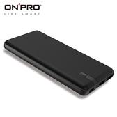 【ONPRO】MB-XS10PD PD QC3.0 10000mAh行動電源(黑)