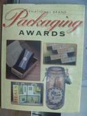 【書寶二手書T5/美工_PPQ】Packaging Awards