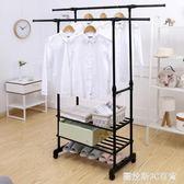 室內晾衣架落地折疊單桿式曬衣架抖音簡易晾衣架掛衣服  圖斯拉3C百貨