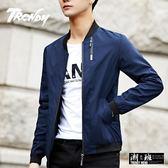 『潮段班』【HJ003042】韓版簡約素面夾克外套MA-1空軍外套