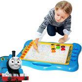 兒童洋裝彩色超大號畫板磁性小黑板1-3歲寫字涂鴉板畫畫板玩具WY 【聖誕節鉅惠8折】