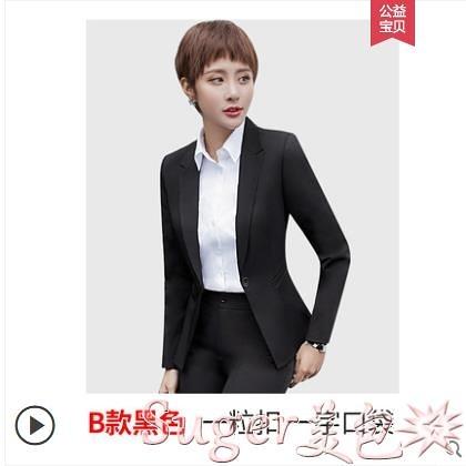 西裝外套小西裝女上衣面試職業春秋大學生工作服套裝黑西裝外套韓版正裝女 suger