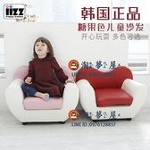 韓國兒童單雙人小沙發凳寶寶卡通公主靠背折疊休閑座椅子【淘夢屋】