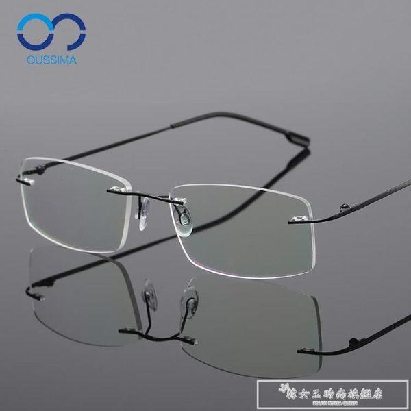 眼鏡眼鏡架眼鏡框男女同款無框眼鏡鈦合金記憶超輕商務763『韓女王』