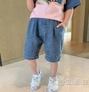 男童短褲夏季薄款寶寶五分褲外穿童裝洋氣小童牛仔褲夏裝兒童褲子 小時光生活館