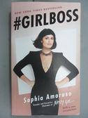 【書寶二手書T1/原文小說_GFN】Girlboss_Sophia Amoruso