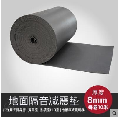 地板減震墊隔音墊1*10m價