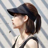韓版夏季帽子女遮陽帽空頂鴨舌帽防曬遮臉出游百搭太陽帽女棒球帽