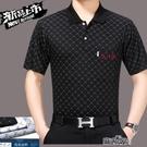 短袖正韓夏季男士短袖T恤中老年衣服爸爸裝口袋新款T恤大碼上衣短