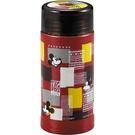 pearl metal 輕量迷你不鏽鋼保溫保冷隨手瓶 200ml 迪士尼 米奇 彩色方塊 紅_PA42282