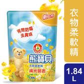 熊寶貝陽光馨香衣物柔軟精補充包 6X1.84L-箱購-箱購
