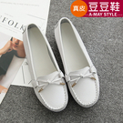 小白鞋-真牛皮朵結豆豆樂福鞋