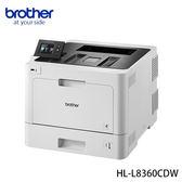 【機+碳優惠組】Brother HL-L8360CDW +TN-451BK 無線彩色雷射印表機
