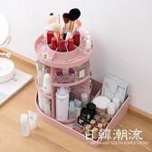 化妝包/收納盒 旋轉化妝品收納置物架口紅收納盒桌面多層塑料梳妝臺收納架