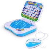 兒童學習機多功能6-迷你點讀早教機平板玩具  JL2498『miss洛雨』TW