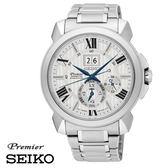 SEIKO Premier 白面藍針人動電能萬年曆大視窗日期鋼帶錶x43mm 7D56-0AE0S SNP139J1 公司貨保固2年