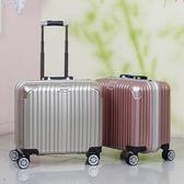 橫款登機箱18寸女士鋁框拉桿箱萬向輪男商務密碼行李箱小型旅行箱
