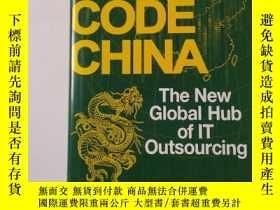 二手書博民逛書店source罕見code china:The New Globa