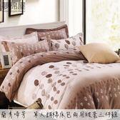 夢棉屋-活性印染單人鋪棉床包兩用被套三件組-蘭秀啼芳
