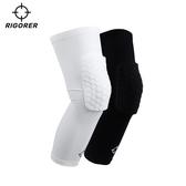 護膝準者籃球蜂窩防撞護膝套男專業薄半月板加長防護腿女運動護具裝備 玩趣3C