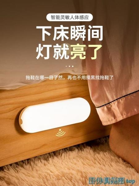 感應燈 智能人體感應小夜燈充電式款聲控無線家用過道走廊樓道樓梯壁燈起 快速出貨