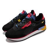 Puma 休閒鞋 Future Rider Neon Play 黑 紅 藍 撞色 男鞋 女鞋【ACS】 373383-07