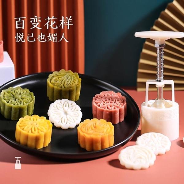 月餅模具烘焙家用模型印具