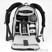 相機包 專業單反相機包雙肩小防盜佳能80d750d6d男女防水多功能攝影背包【美物居家館】