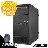 【現貨】ASUS TS100-E9 商用伺服器 E3-1220v6/8GB/1TB/300W