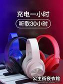 頭戴式耳機 耳機頭戴式無線藍芽耳麥重低音手機電腦游戲插卡音樂運動可線控FM