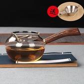 功夫茶具配件加厚耐熱玻璃公道杯分茶器公杯【聚寶屋】