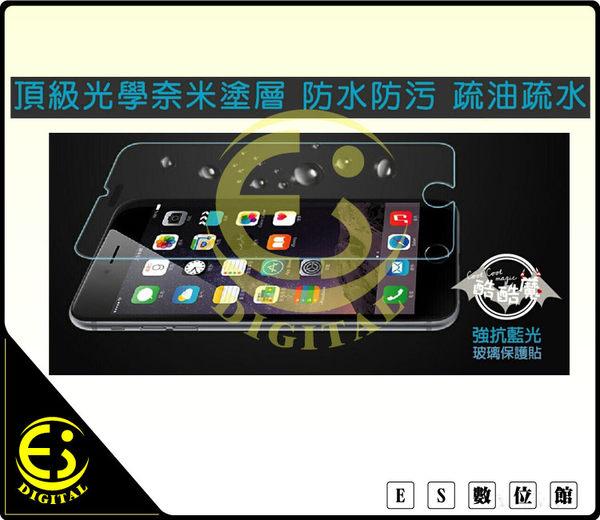 ES數位 酷酷魔 9H 抗藍光 手機 玻璃 保護貼 防水疏油 InFocus M535 OPPO F1 LG G5 HUWAI P9 Asus ZenFone3