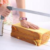 蛋糕分割器 分片器 切片器