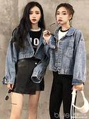 秋季新潮百搭閨蜜裝蝙蝠袖貼布牛仔外套韓版寬鬆學生長袖上衣女裝 深藏blue