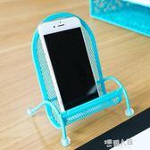 手機支架 桌面懶人手機托 手機椅 創意禮品 金屬蘋果安卓手機通用  9號潮人館