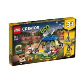 LEGO樂高 創意百變系列 31095 遊樂場旋轉木馬 積木 玩具