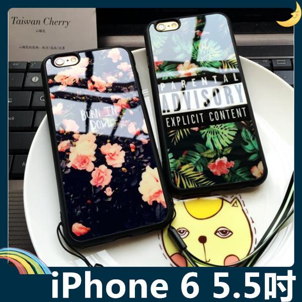 iPhone 6/6s Plus 5.5吋 粉花綠葉保護套 軟殼 小清新花卉 碎花 可掛繩 全包款 矽膠套 手機套 手機殼