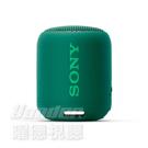 【曜德★送收納袋】SONY SRS-XB12 綠色 重低音防水防塵 輕巧藍牙喇叭 16HR續航力