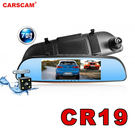 【CARSCAM】行車王 7吋後視鏡雙鏡...