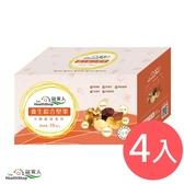 【團購優惠】益家人養生綜合堅果隨身包禮盒 (15包/盒)x4盒