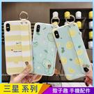 檸檬腕帶軟殼 三星 Note20 Ultra Note10 Note10+ Note9 Note8 手機殼 小清新水果 保護殼保護套 全包防摔殼