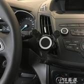 車載手機架汽車用導航支架豎條出風口車上支撐車內豎向重力通用型『小淇嚴選』