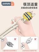 吃飯訓練套裝訓練筷3歲家用一段學習筷餐具寶寶吃飯輔助練習筷2【快速出貨】