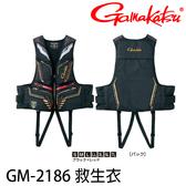漁拓釣具 GAMAKATSU GM-2186 (救生衣)